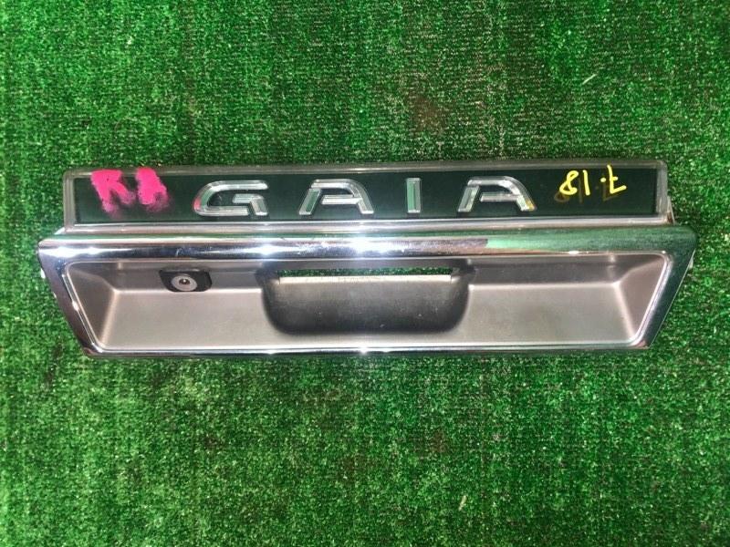 Вставка между стопов Toyota Gaia ACM10G 1AZ-FSE