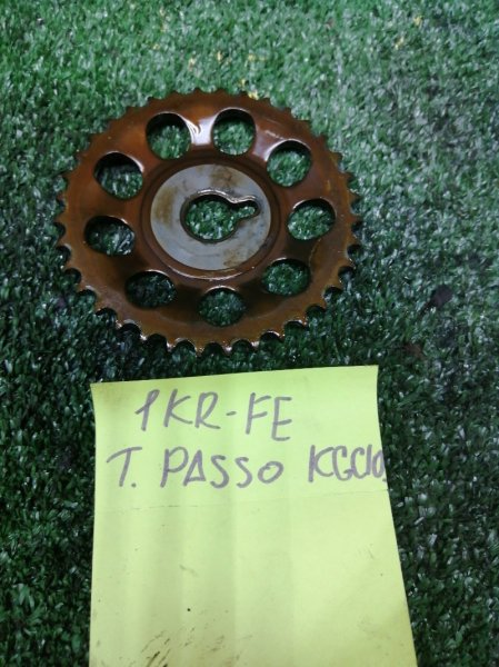 Шестерня грм Toyota Passo KGC10 1KR-FE