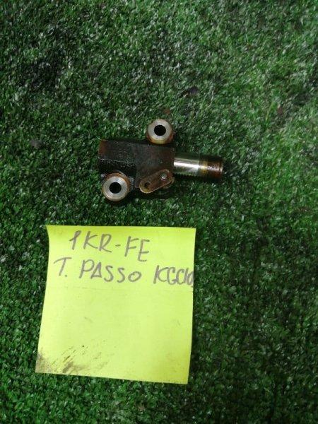 Натяжитель цепи грм Toyota Passo KGC10 1KR-FE