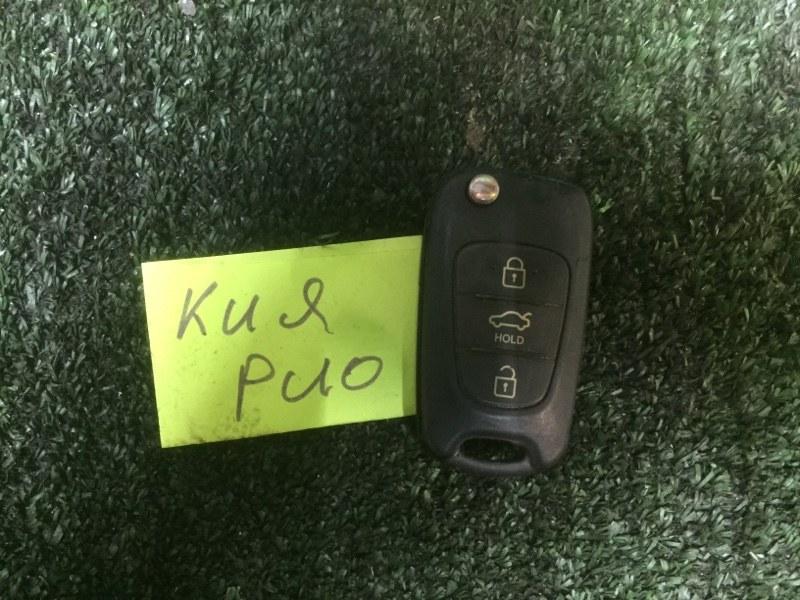 Ключ Kia Rio 2012