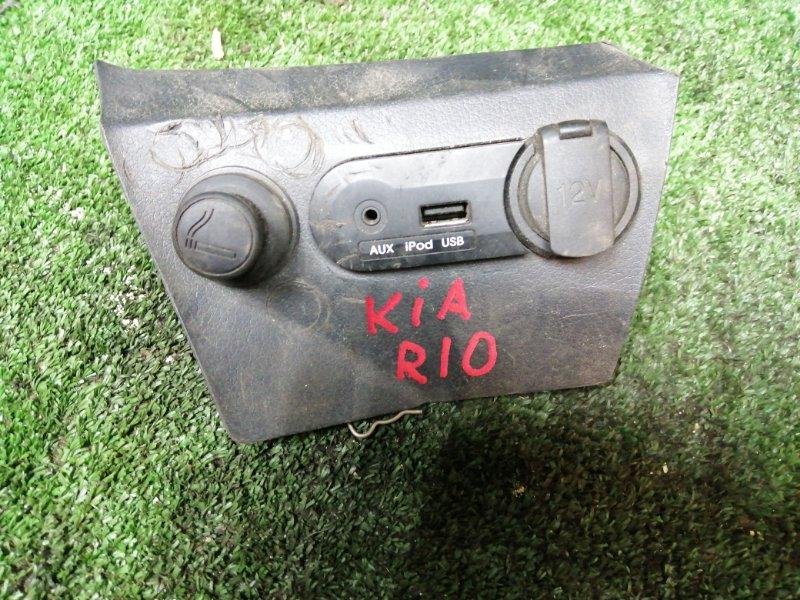 Прикуриватель Kia Rio
