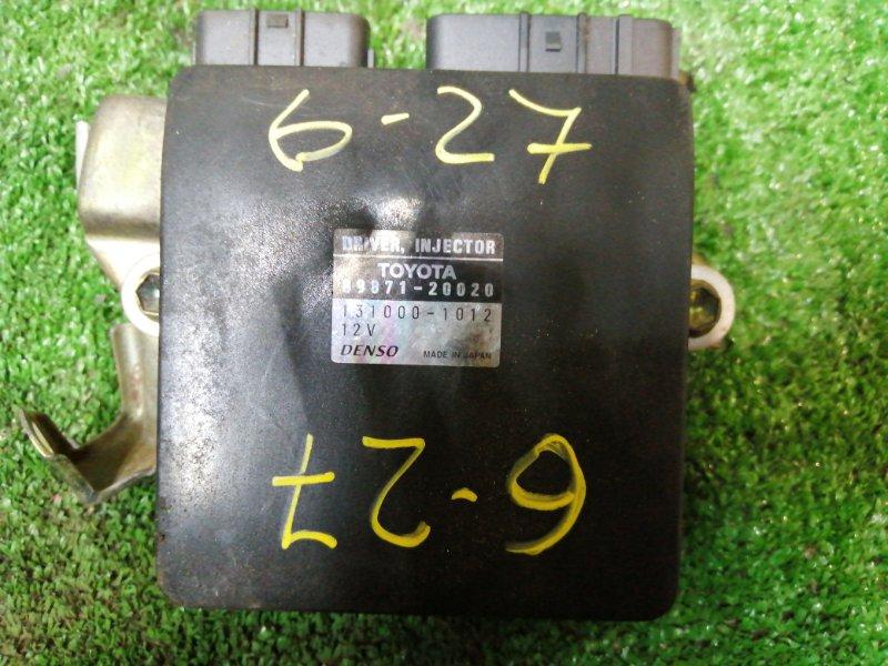 Блок управления впрыском топлива Toyota Corona Premio ST210 3S-FSE