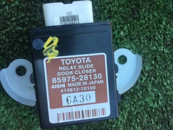 Блок управления дверьми Toyota Estima ACR50W 2AZ-FE