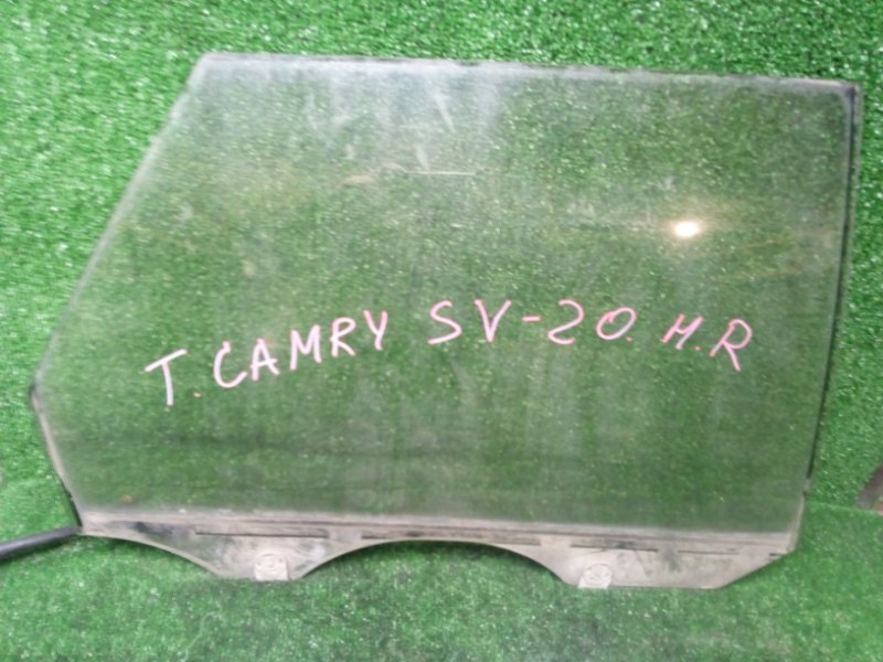 Стекло боковое Toyota Camry SV20 заднее правое