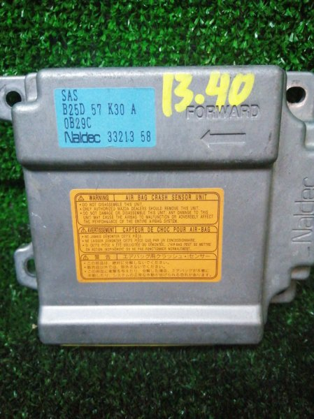 Блок управления airbag Mazda Familia S-Wagon BJ5W ZL