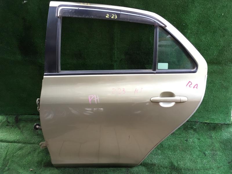Дверь боковая Toyota Belta KSP92 1KR-FE задняя левая