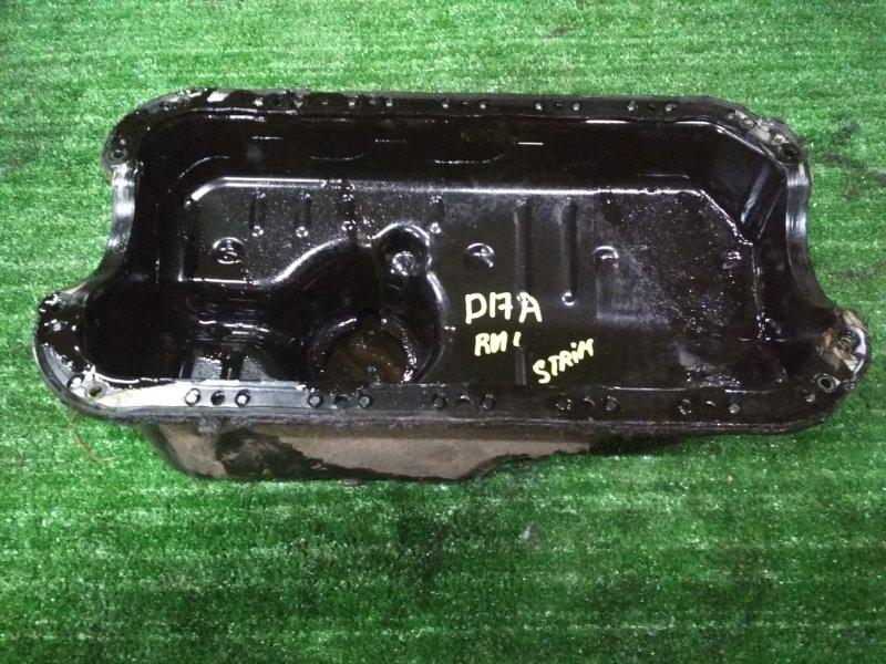 Поддон Honda Stream RN1 D17A
