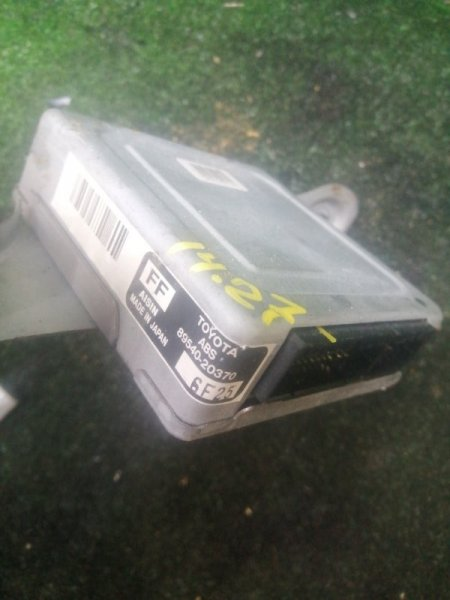 Блок управления abs Nissan Cube AZ10 CGA3DE