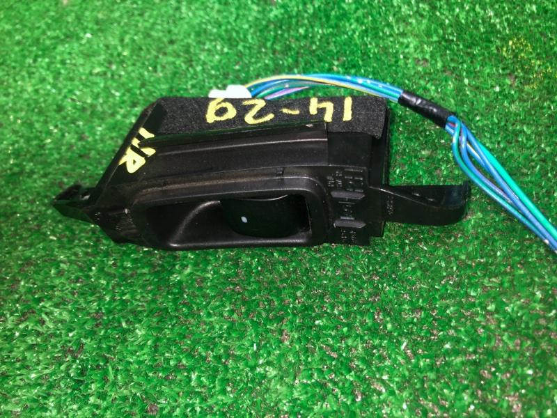 Кнопка стеклоподъемника Subaru Legacy BL5 EJ203 задняя правая