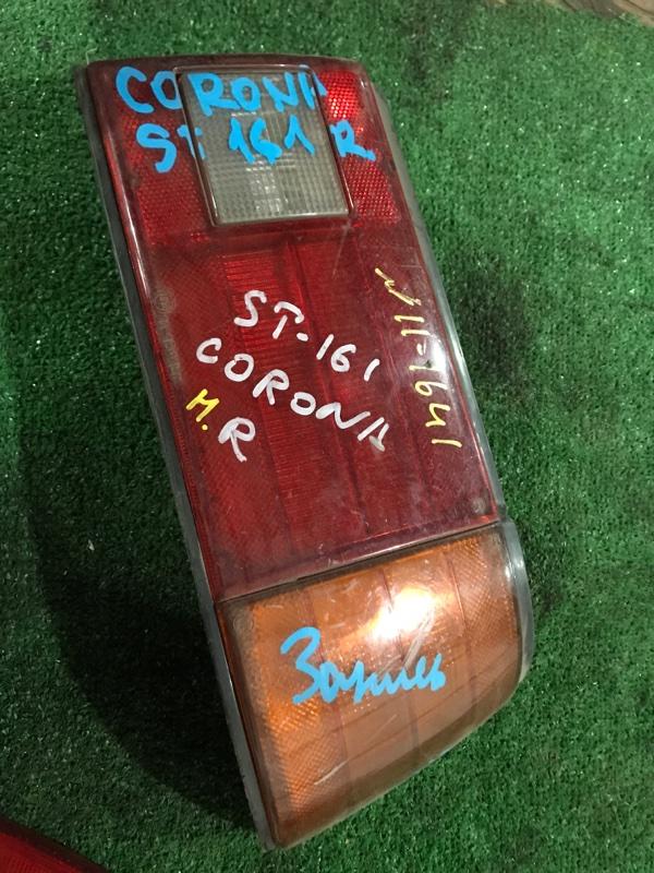 Фонарь стоп-сигнала Toyota Corona ST161 задний правый
