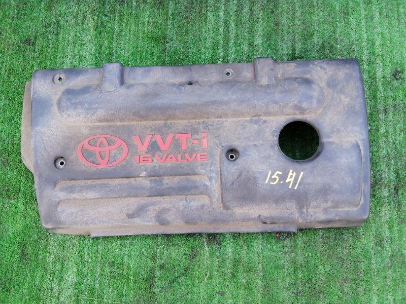 Крышка на двигатель декоративная Toyota Vista ZZV50 1ZZ-FE