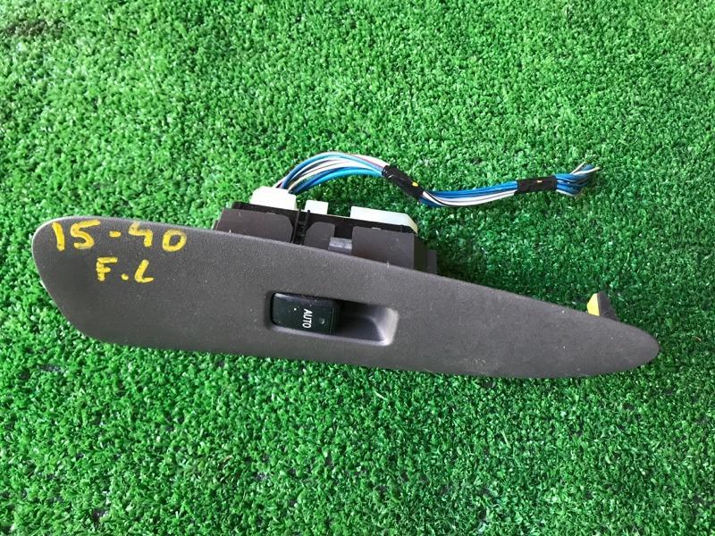 Кнопка стеклоподъемника Toyota Alphard ANH10 2AZ-FE передняя левая