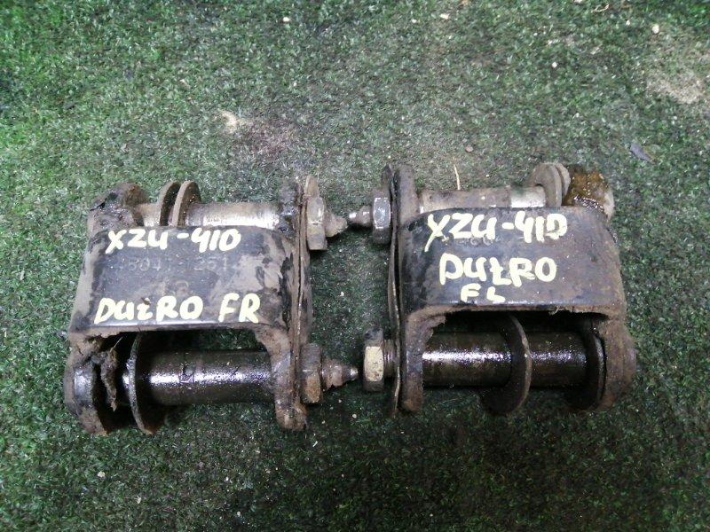Серьга рессоры Hino Dutro XZU410 передняя правая