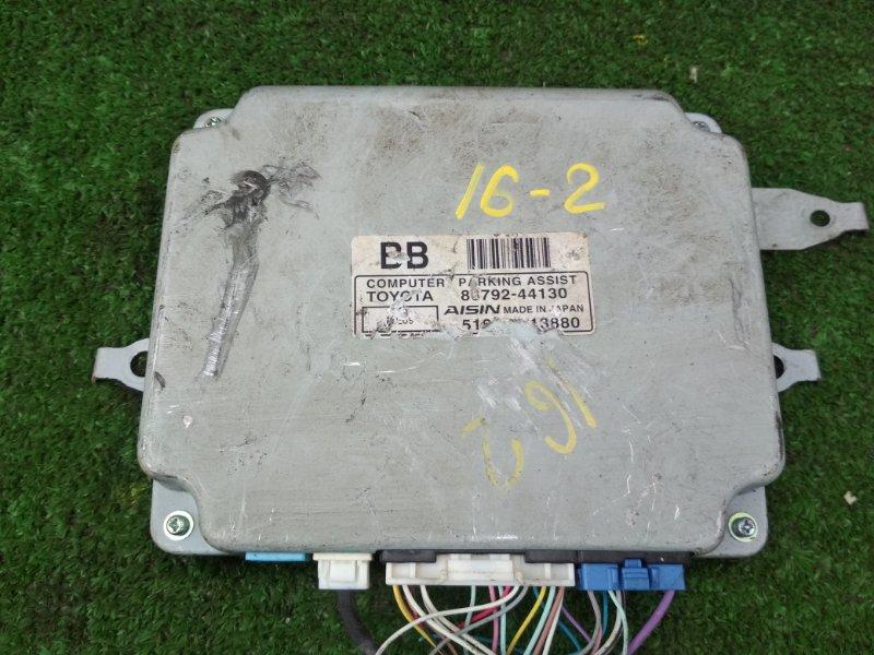 Блок управления парктрониками Toyota Isis ANM15W 1AZ-FSE