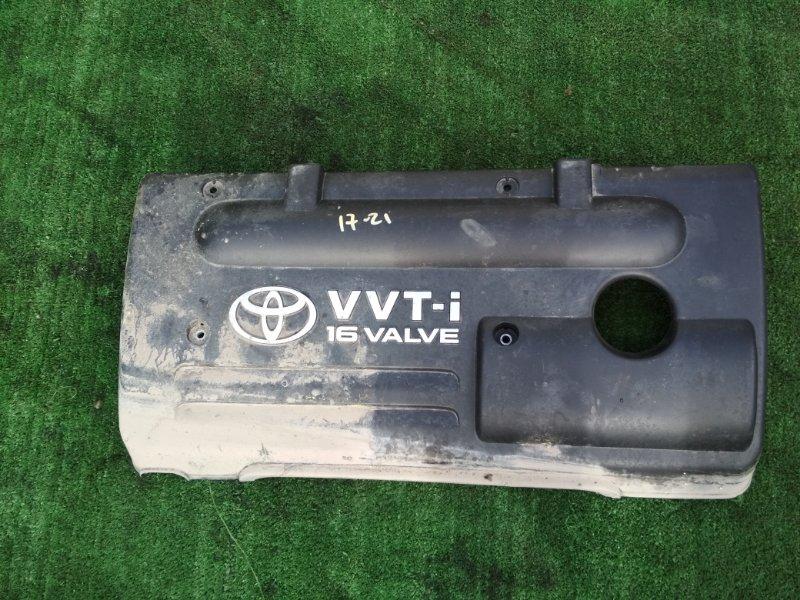 Крышка на двигатель декоративная Toyota Isis ZNM10W 1ZZ-FE