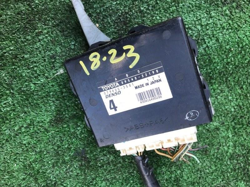 Блок управления abs Toyota Vista Ardeo SV50 3S-FSE