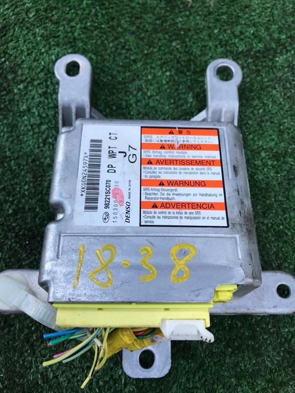 Блок управления airbag Subaru Forester SHJ FB20
