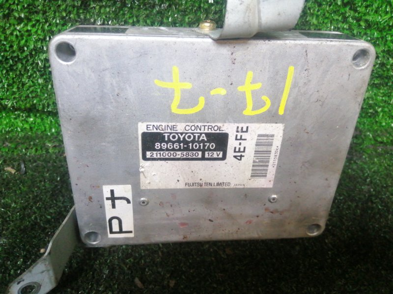 Блок управления двс Toyota Starlet EP95 4E-FE