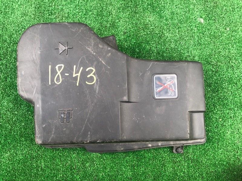 Крышка блока предохранителей Peugeot 407 XFV (ES9A) 2002