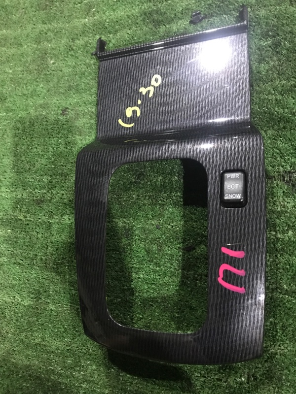 Накладка кулисы кпп Toyota Mark Ii Blit JZX115W 1JZ-GE