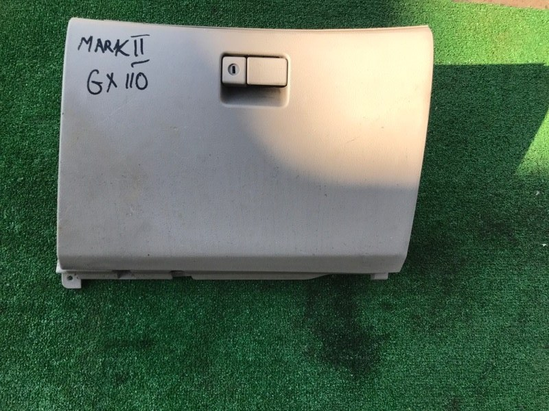 Бардачок Toyota Mark Ii GX110