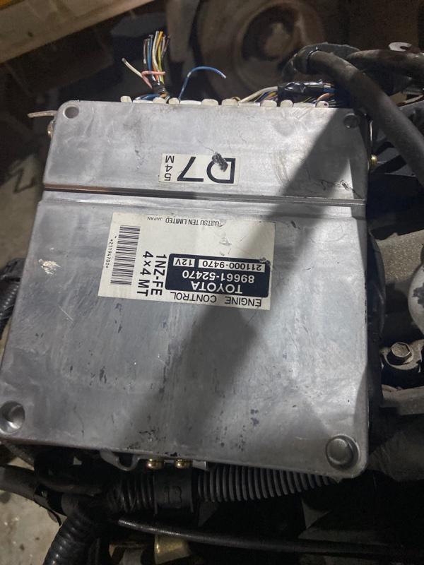 Блок управления двс Toyota Probox NCP59 1NZ-FE