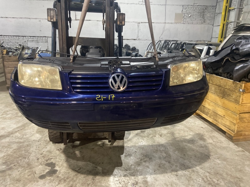 Nose cut Volkswagen Bora APK 2000