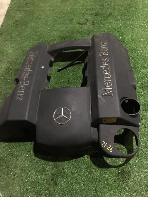 Крышка на двигатель декоративная Mercedes-Benz C240 202 112.910 1998