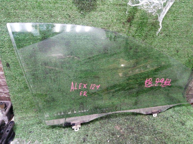 Стекло боковое Toyota Allex NZE124 переднее правое