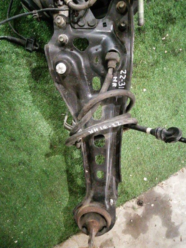 Рычаг подвески Honda Elysion RR1 K24A задний правый