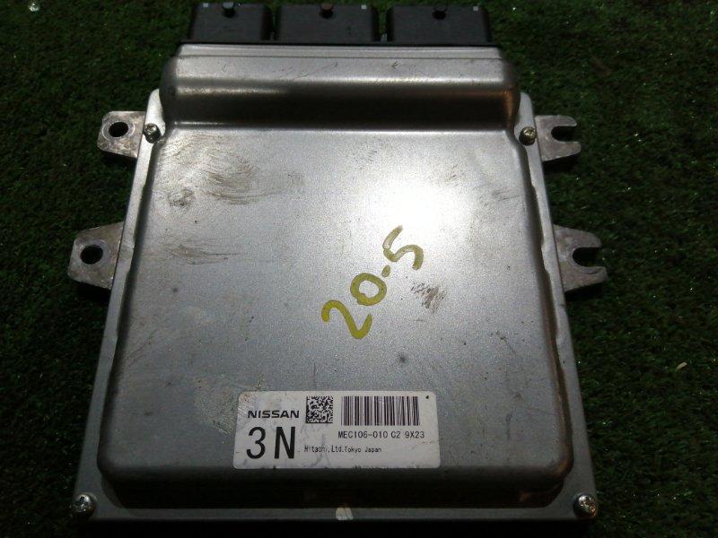 Блок управления двс Nissan Fuga Y51 VQ25HR