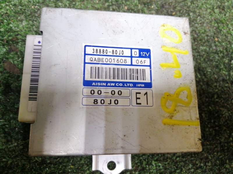 Блок управления кпп Suzuki Sx4 YA11S M15A