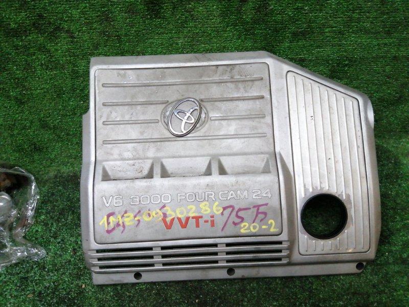 Крышка на двигатель декоративная Toyota Estima MCR30W 1MZ-FE