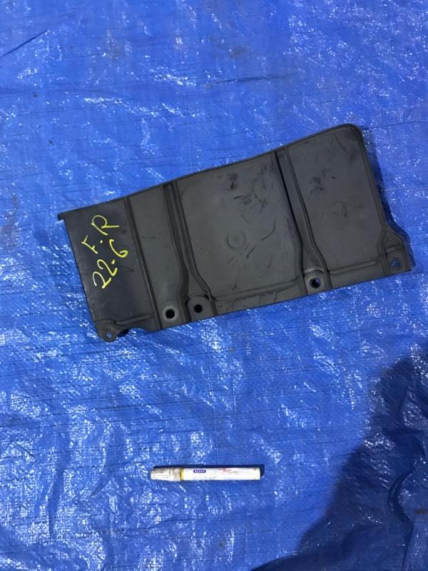 Защита двс Toyota Opa ZCT10 1ZZ-FE передняя правая