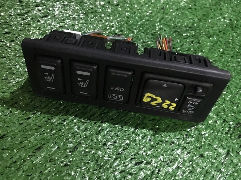 Блок управления зеркалами Nissan Murano PNZ50 VQ35DE