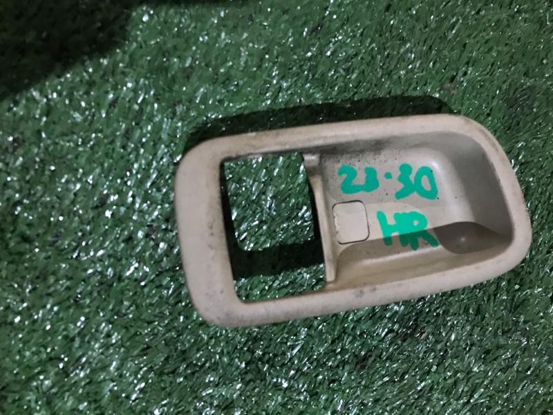 Вставка под ручку двери салона Toyota Vista Ardeo ZZV50 1ZZ-FE задняя правая