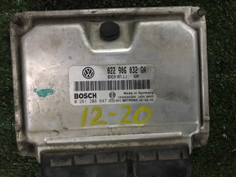 Блок управления двс Volkswagen Touareg BMV 2007