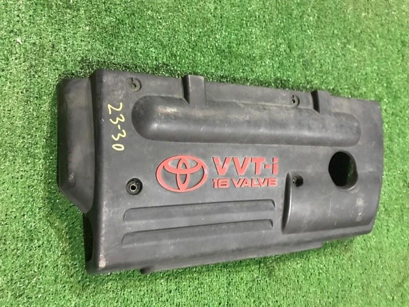 Крышка на двигатель декоративная Toyota Vista Ardeo ZZV50 1ZZ-FE