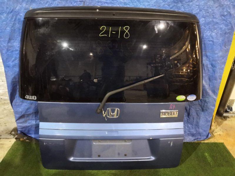 Дверь задняя багажника Honda Mobilio GB2 L15A