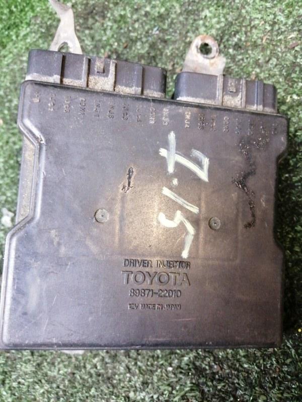 Блок управления впрыском топлива Toyota Verossa JZX110 1JZ-FSE