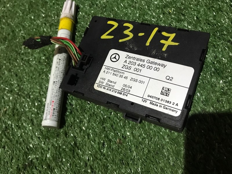Блок управления Mercedes-Benz C180 Kompressor 203.046 271.946