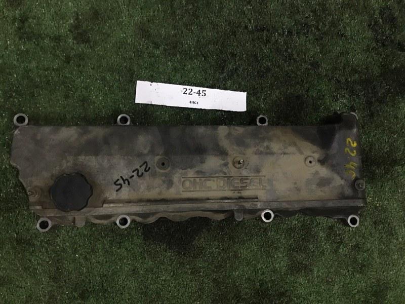 Крышка головки блока цилиндров Isuzu Elf NPR71L 4HG1