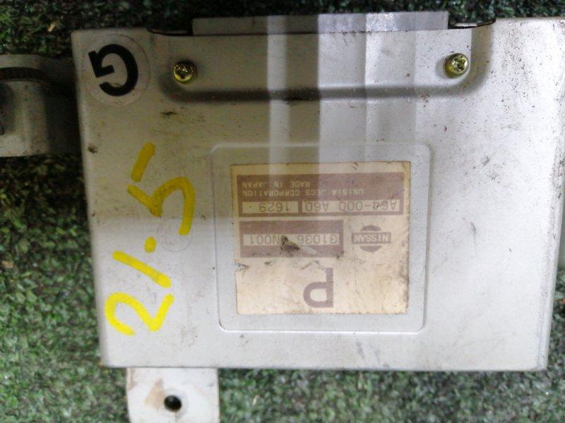 Блок управления кпп Nissan Sunny FB15 QG15DE