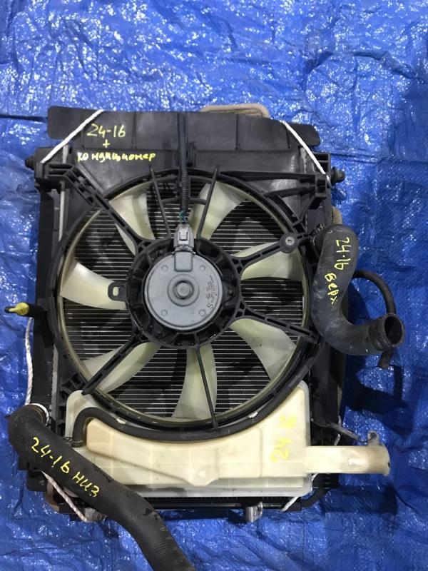 Радиатор двигателя Toyota Vitz NCP91 1NZ-FE