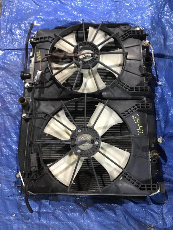 Радиатор двигателя Honda Stepwgn RG2 K20A