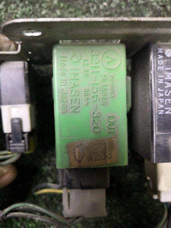 Блок управления Mazda Titan WG5AT XA