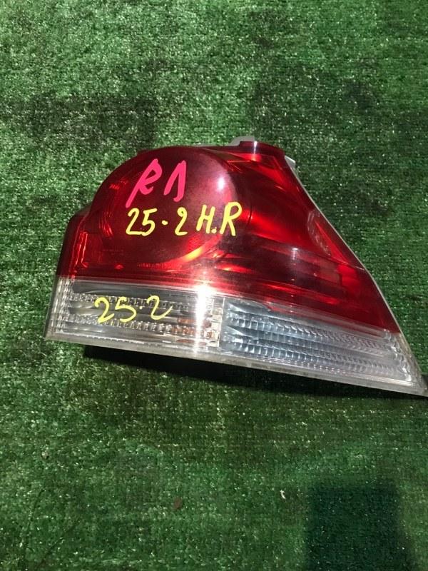 Фонарь стоп-сигнала Honda Stepwgn RG1 K20A правый
