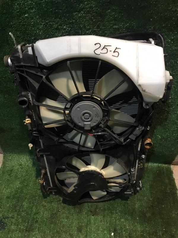 Радиатор двигателя Honda Stream RN8 R20A
