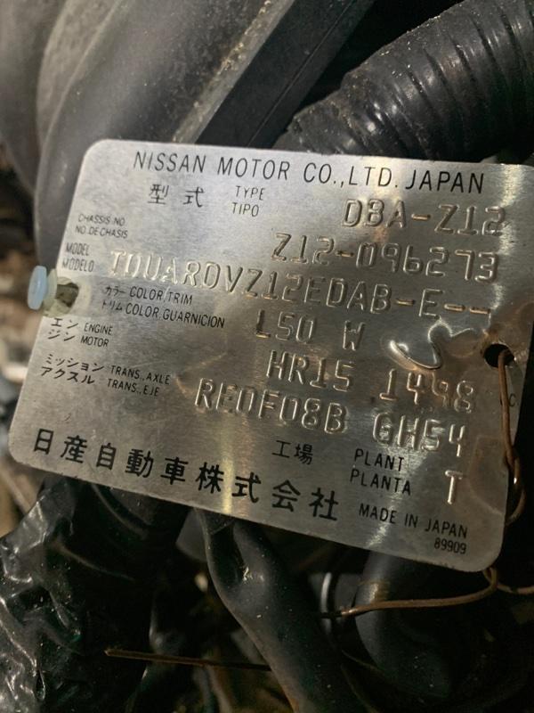 Акпп Nissan Cube Z12 HR15DE 2008
