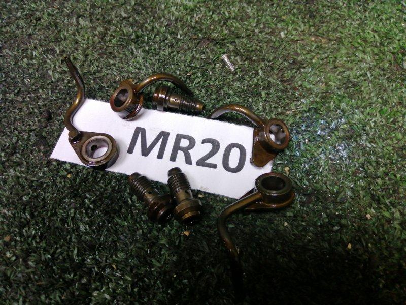 Форсунка маслянная Nissan MR20